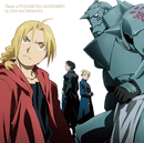 Theme of Fullmetal Alchemist by THE ALCHEMISTS/鋼の錬金術師 FULLMETAL ALCHEMIST