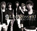 MONDO PIECE/UVERworld