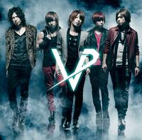 REAL/ViViD