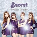 TWINKLE TWINKLE/Secret