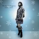 snow tears/中川 翔子