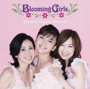 Knock!!Knock!!Knock!!/Blooming Girls