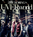 浮世CROSSING/UVERworld