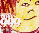 SUMMER NUDE 999 REMIX/THE 真心ブラザーズ
