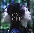 暁/ON/OFF