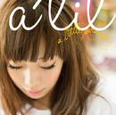 a little prayer/アリル