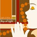 Light of Mine ~ヒカリノカタチ~/Ray of Light