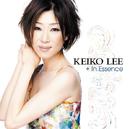 イン・エッセンス/KEIKO LEE