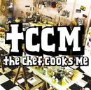 ライフスタイル・メイクスマイル コンパクトディスク/the chef cooks me