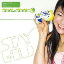 STAY GOLD/ライムライト