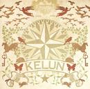 Astral Lamp/KELUN