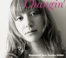 Changin'/ステファニー feat.田中 ロウマ