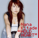 HOLD HEART/北出 菜奈