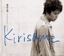 Kirisame/藤岡正明