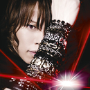 Save The One, Save The All/T.M.Revolution