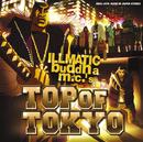 TOP OF TOKYO/TT2 オワリのうた/ILLMATIC BUDDHA MC's/スチャダラパー