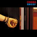 青春キネマ/CHABA