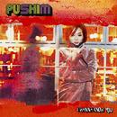 I Wanna Know You/PUSHIM