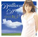 Brilliant Dream/中川 翔子