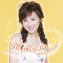 I'll fall in love/松田聖子
