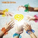 ユラユラ/Hearts Grow