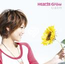 ひまわり/Hearts Grow