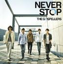 NEVER STOP/ゴスペラーズ