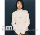 white key/鈴木亜美