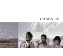 涙/CHABA