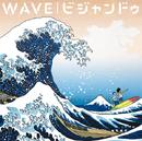 WAVE/Vijandeux