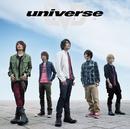 ハルイロ/universe