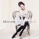 bless you/松田聖子