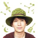 ボク☆ロケット/ダイスケ