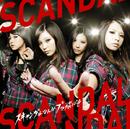 スキャンダルなんかブッ飛ばせ/SCANDAL