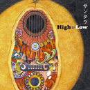 High & Low/サンタラ