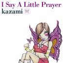 I Say A Little Prayer/kazami