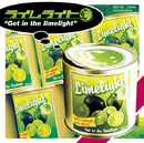 Get in the limelight/ライムライト
