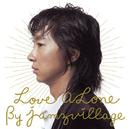 Love ALone/jamzvillage