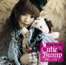 Cutie Bunny ~菜奈的ロック大作戦_ コードネームはC.B.R.~/北出 菜奈