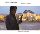 I am a father/浜田 省吾