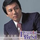 エッセンシャル・ベスト 杉 良太郎/杉 良太郎