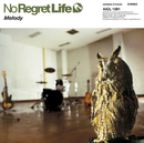 メロディー/No Regret Life