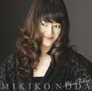 BLACK VELVET ~野田幹子 20th BEST~/野田 幹子