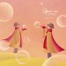 GOLDEN☆BEST / ふきのとう SINGLES II/ふきのとう