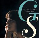 GOLDEN☆BEST  グラシェラ・スサーナ~アルゼンチンの歌姫/GRACIELA SUSANA