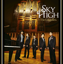 Sky High/セプテノーヴァ/ゴスペラーズ
