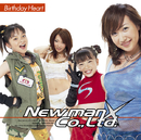 Birthday Heart/New man co.,Ltd.