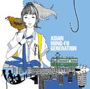 藤沢ルーザー/ASIAN KUNG-FU GENERATION