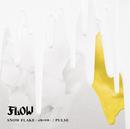 SNOW FLAKE ~記憶の固執~/PULSE/FLOW