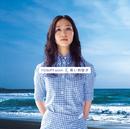 青い胸騒ぎ/YOGURT-pooh